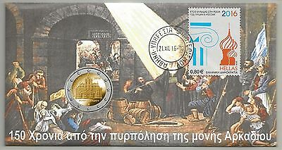 GREECE 2016: 150 YEARS FROM THE MONASTERY burning ARKADIOU (ENVELOP WITH COIN)