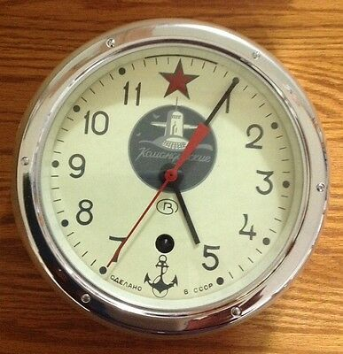 Soviet Russian Submarine Clock  Nos