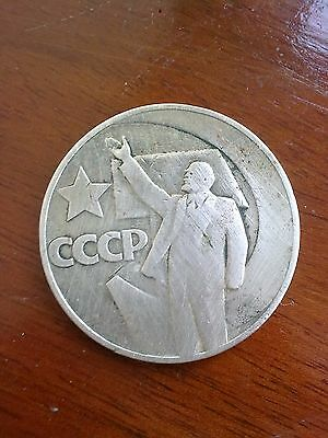 One Rouble Russia Coin