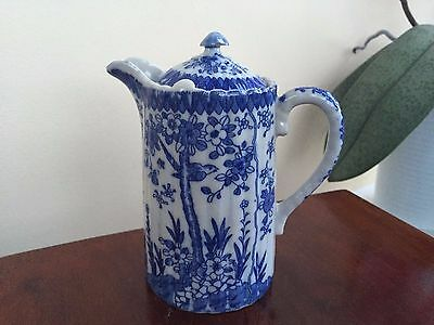 Blue And White Chinese Porcelain Milk Pot