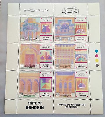 State Of Bahrain Sheet Of Stamps.