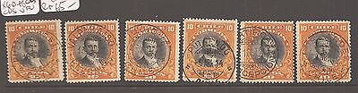 Chile 10P SC 112 x 6 different SON cancels VFU (5axj) HAVE A LOOK!