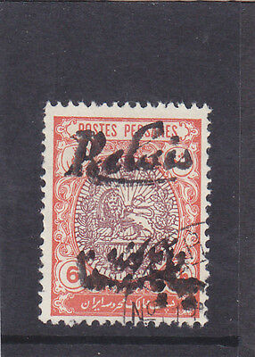 Stamp of the Middle East.