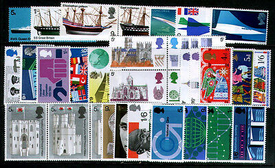 1969 COMPLETE SET OF GB QEII COMMEMORATIVE Stamps