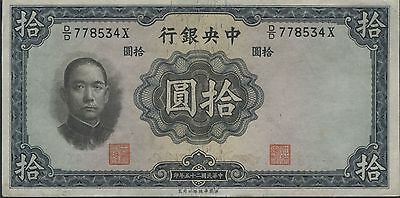 The Central Bank of China 10 Yuan P-218e aUNC