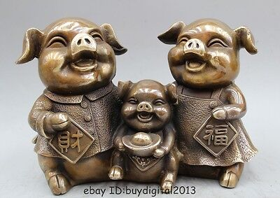 "9"" China Folk Fengshui Brass Wealth Cute Zodiac Year Pig Family Yuan Bao Statue"