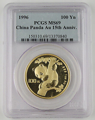 China 1996 100 Yuan 1 Oz 999 Gold Chinese Panda Coin PCGS MS69 15th Anniversary