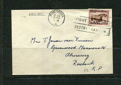 South Africa 1958 Fdc First Day Stamp Cover