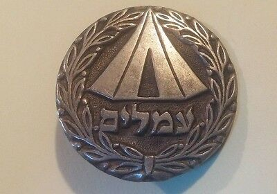 ISRAEL VINTAGE AMELIM Hanoar Haoved Working Youth Movement BADGE Pin