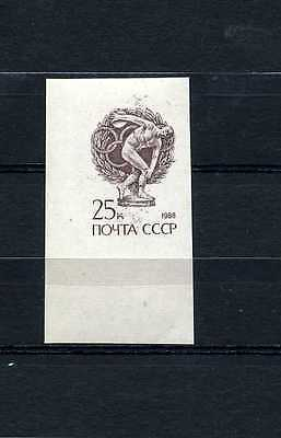 USSR 1988 standard issue Olympic games Imperforate proof