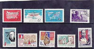 Stamps of Russia.