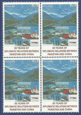 2016 Mnh 65 Years Diplomatic Relations Between Pakistan And China