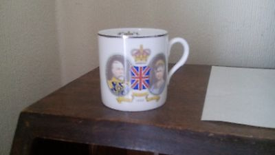 Shelley George V Queen Mary Silver Jubilee small mug 1935