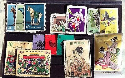 China Stamps..misc Selection ,5 Mint .  9 Used....all Hinged