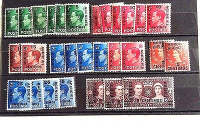 Morocco Agencies   .misc Selection   29  Stamps  Mint- 10 Lightly-Hinged