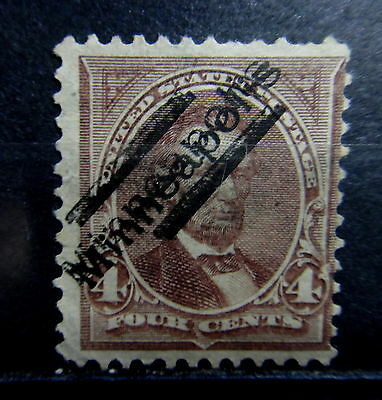 US 1894-97 4c Lincoln Stamp Used - GOOD MINNEAPOLIS DOUBLE OVPT CANCEL  r54e720