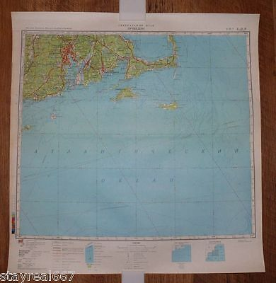 Authentic Soviet USSR Military Topographic Map Providence, Rhode Island USA #B5