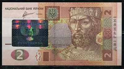 Paper Money Ukraine 2014 1 & 2 hryvnas by Donetsk