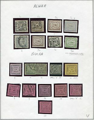 INDIA STATE STAMPS 1 - ALWAR and BAMRA PAGE