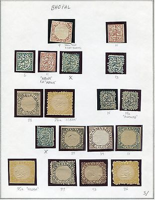 India State Stamps 3 - Bhopal 1