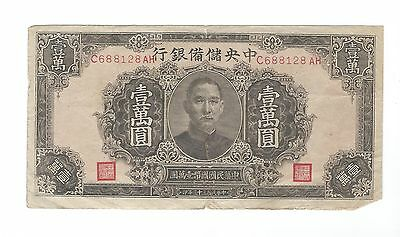 China - The Central Reserve Bank of China - 10,000 Yuan, 1944