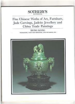 Sotheby's Catalog, Fine Chinese Works of Art, Hong Kong, March, 1992