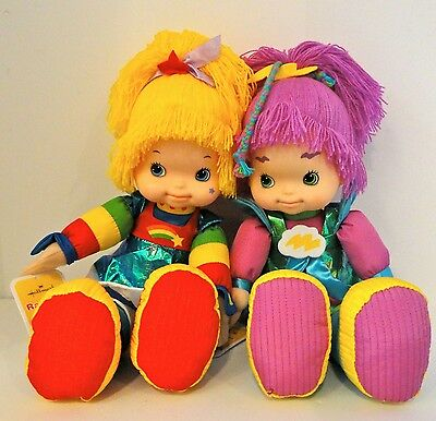 Rainbow Brite And Stormy Dolls By Hallmark NWT