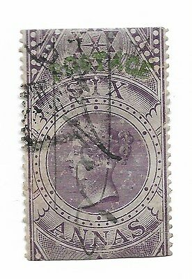 India 1866 6a Purple Fiscal Stamp Overprinted POSTAGE.  SG 68 Used