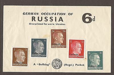 German Occupation Of Russia Ukraine Overprints Mounted Mint On Official Sheet