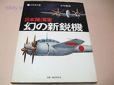 Illustrated Imperial Japanese Army and Navy Aircrafts Fighters Bombers Scouts