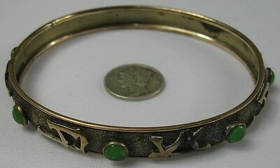 Fancy Antique Japanese or Chinese Bracelet Gold Plated With Jade Stones