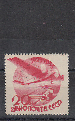 Russia 1934 A Fine Mounted Mint 20K Air Anniversary Stamp SG645B?