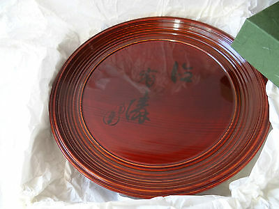 """Japanese Lacquered Wood serving Tray """"OBON"""", Tea Ceremony"""