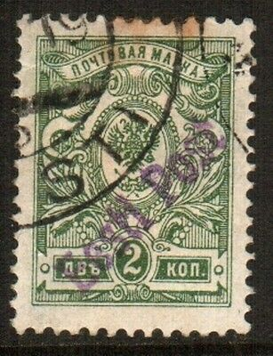 1919 EESTI POST ESTLAND ESTONIA Mi2A H&O6 Sign K.KOKK USED