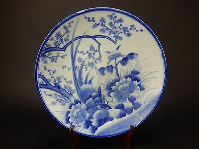 Antique Hand Painted Japanese Blue and White Charger 17.25 inches