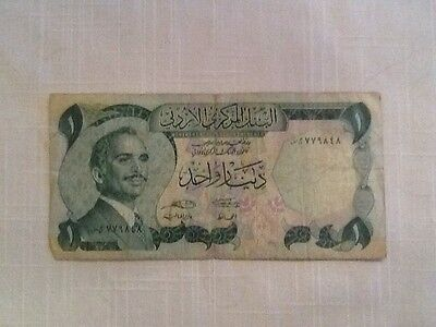 Central Bank Of Jordan Currency One Dinar Note Money Jerusalem Dome King Hussein