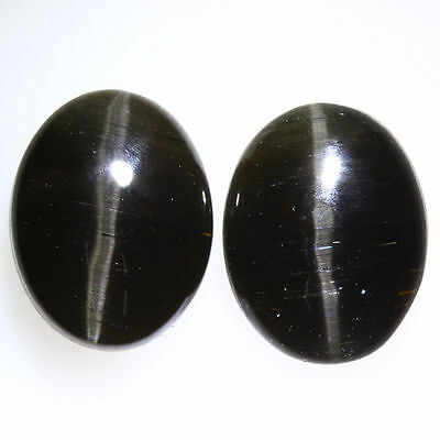 4.750 Ct VERY RARE FINE QUALITY 100% NATURAL SILLIMANITE CAT'S EYE INTENSE PAIR!