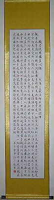 The Heart Of Sutra -- Chinese Calligraphy Art Scroll (70 inches H X 18 inches W)