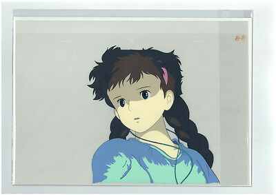 Japanese Anime Studio GHIBLI Official Cel Castle in the Sky Limited Rare #453