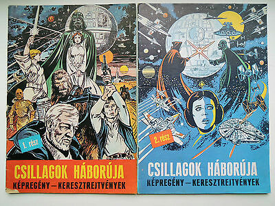 Vintage Hungarian bootleg unlicensed Star Wars (1-2 parts) good condition (1982)