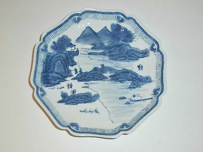 """Antique Blue And White Chinese Porcelain Landscape Plate 8 1/2"""""""
