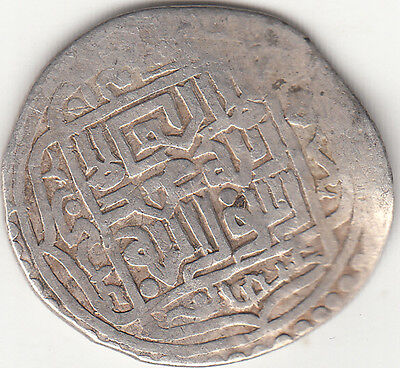 Medieval Silver Coin , Islamic, Middle East, Wt=  Gm Lot # 12
