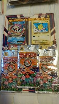 Pokemon 20th anniverssary CP6 promo deck sealed,brand new,slowbro,pikachu, cards