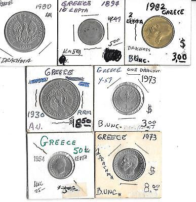 Close Outs - Seven Assorted Greece Coins - See Scans                (Y22)