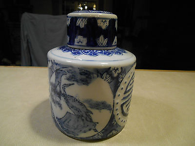Oriental Blue and White Jar with Lid.