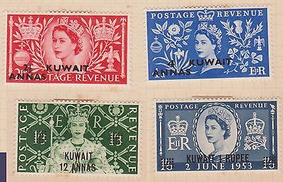 (K11-60) 1953 Kuwait 4stamps GB stamps O/P Kuwait coronation (A) MH