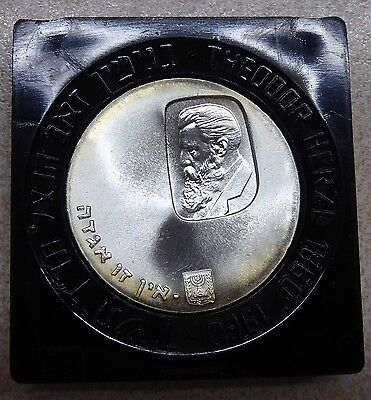 ISRAEL 5 LIROT 1960 (THEODORE HERZL) SILVER Coin