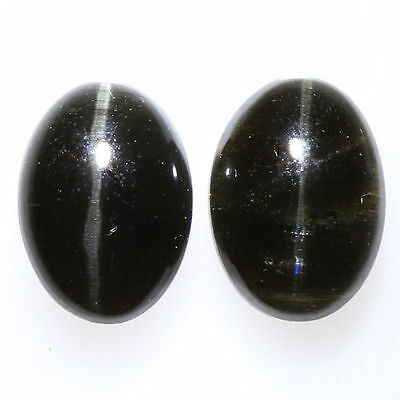 2.130 Ct VERY RARE FINE QUALITY 100% NATURAL SILLIMANITE CAT'S EYE INTENSE PAIR!