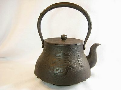 Vintage (C.1930 Japanese Tetsubin Cast Iron Tea Pot Kanji  Calligraphy Design