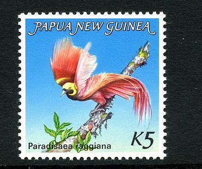 Papua New Guinea #603 (PA289) Complete Single Bird of Paradise issue, MNH, FVF